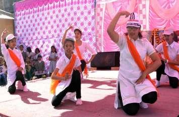 video: रंगारंग देशभक्ति सांस्कृतिक कार्यक्रम में विद्यार्थियों की प्रस्तुतियों श्रोताओं का मन मोहा