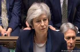 वीडियो: ब्रिटिश संसद में खारिज ब्रेग्जिट समझौता