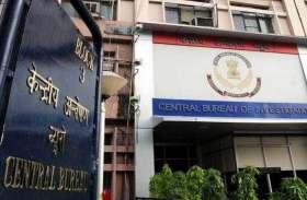 नए CBI प्रमुख के लिए 24 जनवरी को बैठक, पीएम मोदी करेंगे चयन समिति की अगुवाई