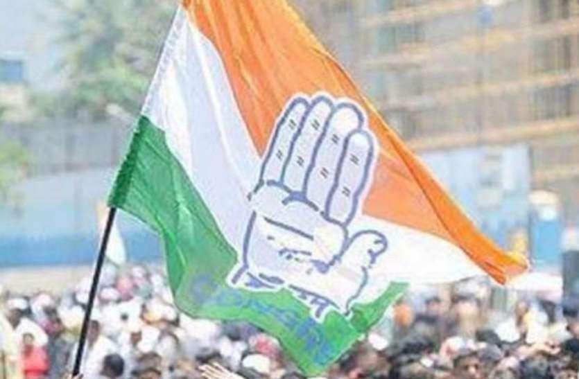 बड़ी खबर : लोकसभा चुनाव में विधायकों को टिकट नहीं देगी कांग्रेस