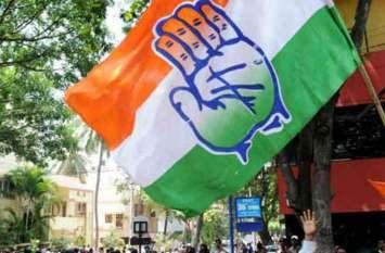 2019 से पहले बीजेपी को बड़ा झटका! कांग्रेस में शामिल हुआ दो बार विधायक रहा यह भाजपा नेता