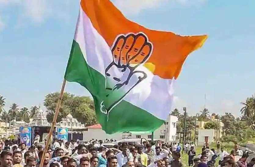 कांग्रेस के फ्लॉप जिलाध्यक्षों पर गिरेगी गाज, आलाकमान ने मांगा रिपोर्ट कार्ड: देखें वीडियो