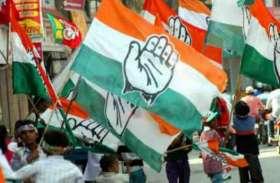 पंद्रह साल बाद सत्ता में लौटी कांग्रेस सरकार, जिले में हार के बाद भी एक जुट नहीं