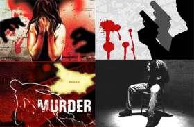सभी प्रयासों के बावजूद नहीं घट रहा अपराधों का स्तर, एक साल में 57 हत्या, 175 दुुष्कर्म के मामले दर्ज