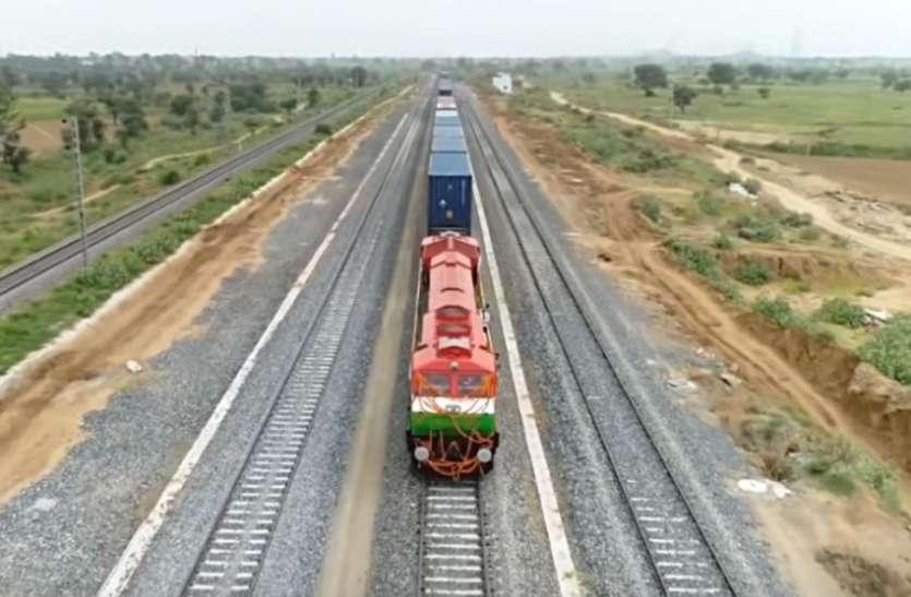 #Train यहां उखाड़ दिया जाएगा रेलवे ट्रैक, नहीं चलेंगीं फिर टे्रने