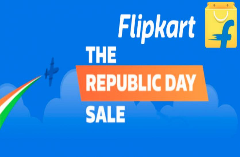 Image result for Flipkart The Republic Day Sale