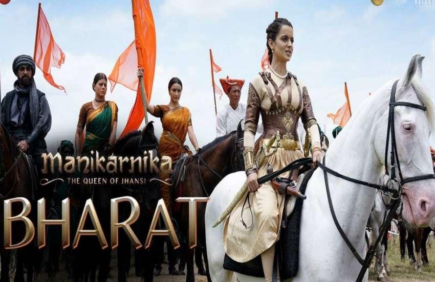 manikarnika-the-queen-of-jhansi-movie