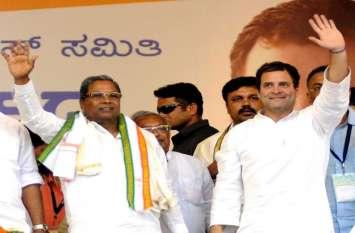 कर्नाटक में 18 जनवरी को कांग्रेस की हाईलेवल मीटिंग, नाराज विधायकों को दिया मंत्री पद का लालच