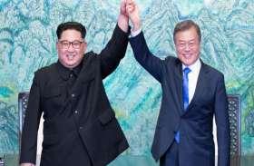 दक्षिण कोरिया ने अपने रक्षा दस्तावेज से उत्तर के लिए हटाया 'दुश्मन' शब्द