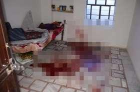 पति ने पत्नी पर तलवार से ताबड़तोड़ वार कर कर दी हत्या