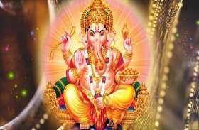 गणेश जी प्रदान करते हैं रिद्धि- सिद्धि, उनकी पूजा में करें यह उपाय चमक जाएगी किस्मत