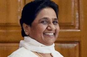 पूर्व ऊर्जा मंत्री ने दिया बड़ा बयान, बोले मायावती बनेंगी अगली प्रधानमंत्री, जानिए सपा-बसपा गठबंधन को लेकर क्या कहा...
