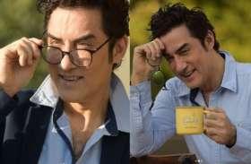 ये हैं आमिर खान के 'Duplicate', कर चुके हैं कई हिट फिल्मों में काम! 19 साल बाद कर रहे कमबैक