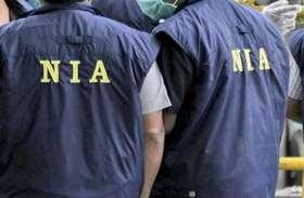 एनआईए के रडार पर आया यूपी का यह जिला, फरार हुए आतंकियों की तलाश