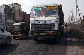 No Entry जोन में भीमकाय वाहनें भर रहे फर्राटे, ट्रेफिक पुलिस अनजान