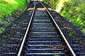 राज्यसभा सांसद अजय प्रताप सिंह के सवाल पर रेल राज्य मंत्री ने दिए गोलमोल जवाब