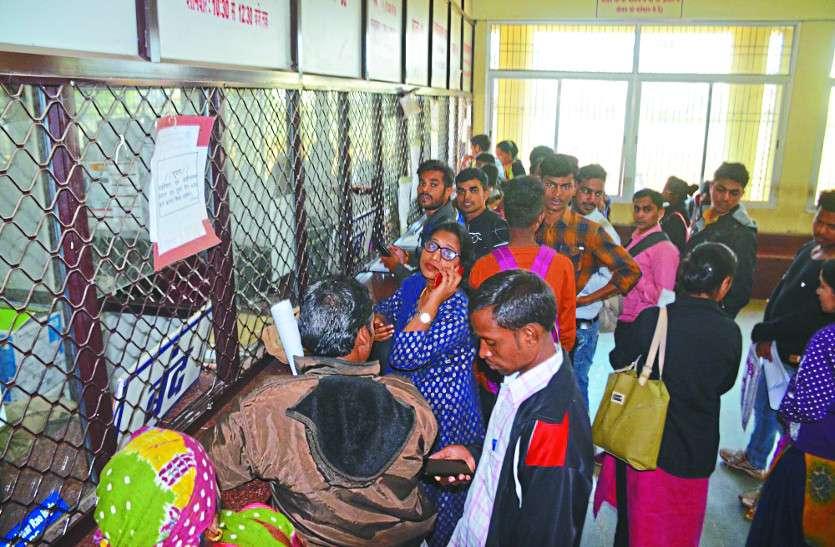 रविवि के सर्वर में आई खराबी, एक परीक्षा के दो बार शुल्क दे रहे स्टूडेंट्स