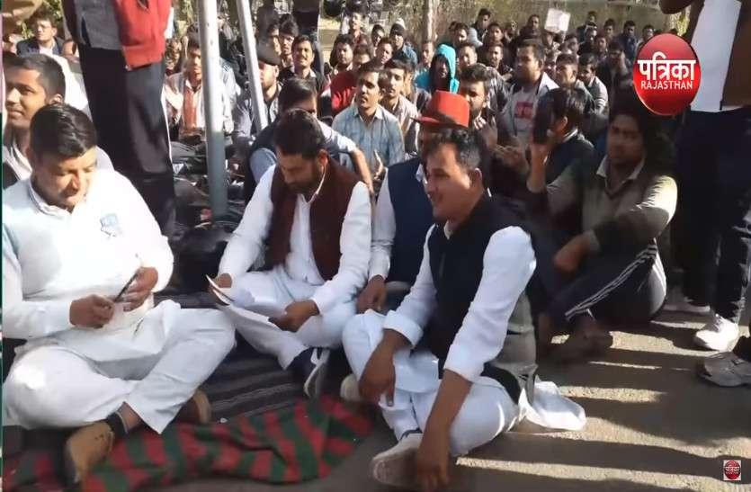VIDEO: RAS मुख्य परीक्षा की तिथि आगे बढ़ाने को लेकर राजस्थान यूनिवर्सिटी के बाहर धरना जारी, भादरा विधायक पहुंचे धरना स्थल पर