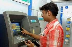 लोकसभा चुनाव से पहले मोदी सरकार की नई योजना, ATM से FREE में निकलेगी दवा