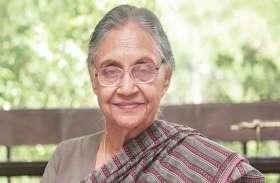 VIDEO: शीला दीक्षित ने अध्यक्ष के रूप में संभाला कार्यभार, AAP के साथ गठबंधन को किया खारिज