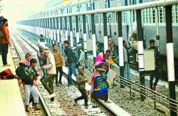 रेलवे की सबसे बड़ी लापरवाही आई सामने, कभी हो सकता है बड़ा हादसा