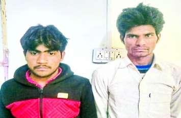 अलवर में बड़ी मोबाइल चोरी का खुलासा, मेवात के इन आरोपियों ने पार किए थे मोबाइल, इस तरह धरे गए