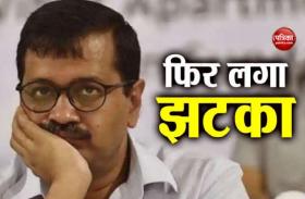 केजरीवाल को एक और झटका, खैरा के बाद अब विधायक बलदेव सिंह ने पार्टी छोड़ी