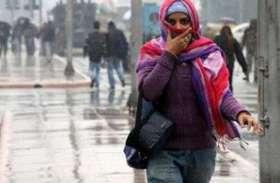 Alert: मौसम विभाग ने दी चेतावनी, इतने दिन कोहरा रहने के बाद बदलेगा मौसम, फिर होगी बारिश