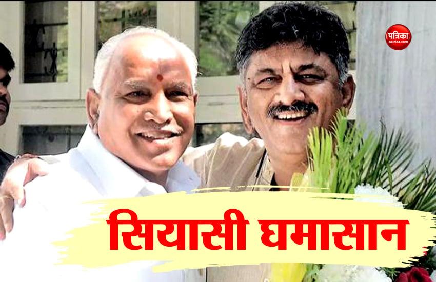 डीके शिवकुमार: कर्नाटक में बनी रहेगी कांग्रेस-जेडीएस सरकार, भाजपा के मंसूबे नहीं होंगे पूरे