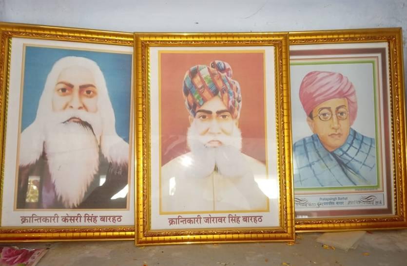 शहीद केसरीसिंह बारहठ का चित्र दिल्ली विधानसभा में लगेगा
