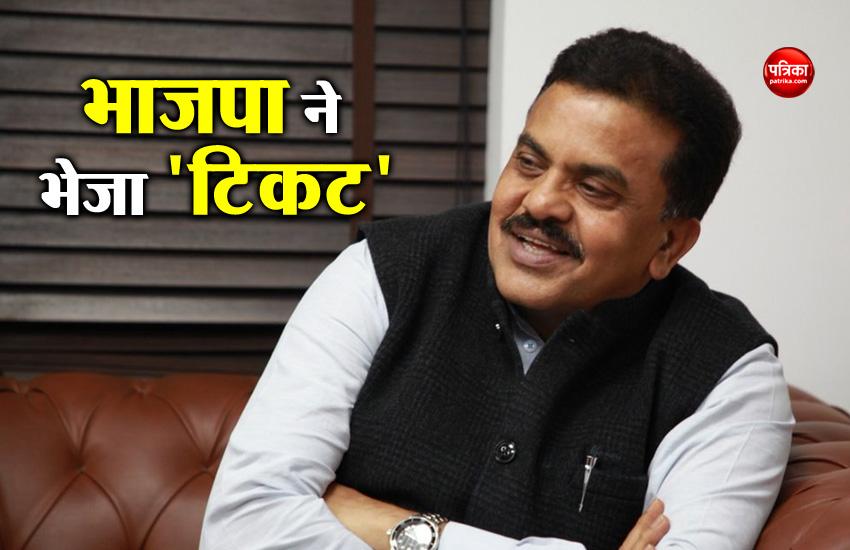 सर्जिकल स्ट्राइक को झूठा बताने वाले कांग्रेस नेता संजय को भाजपा ने भेजे फिल्म टिकट