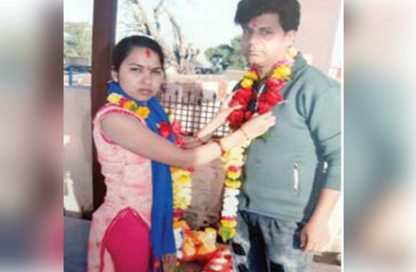 पाकिस्तान के युवक को हुआ बडऩगर की युवती से प्यार, चिंतामण गणेश मंदिर में रचाई शादी