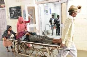 लो अब नागौर जिले में भी आ गया मेडिकल कॉलेज...!