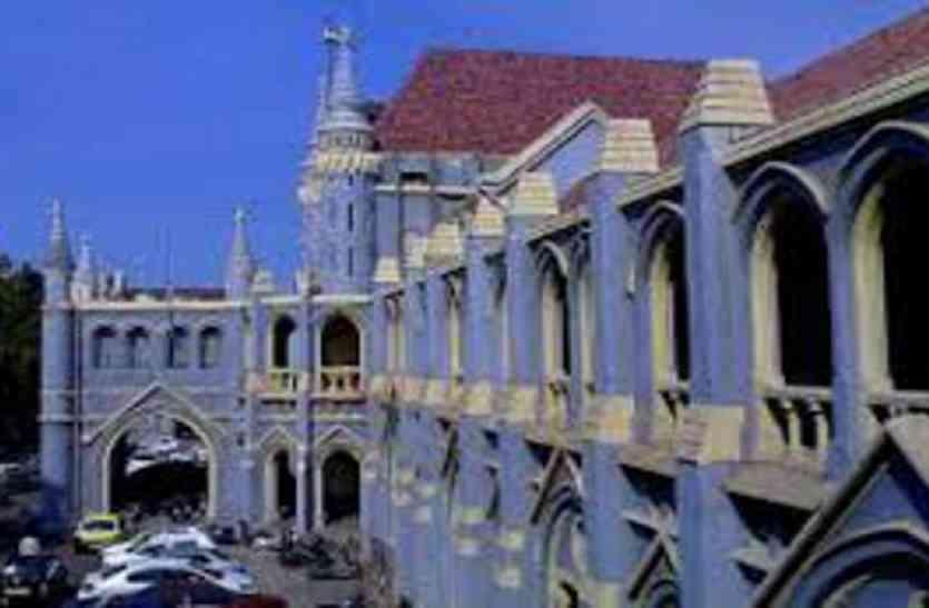 जबलपुर में जुटेंगे पूरे प्रदेश के जज, होगी खास मंत्रणा