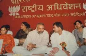 भाजपा के इस कद्दावर नेता का ऐलान, पार्टी टिकट दे या न दे लोकसभा चुनाव लडूंगा तो लडूंगा