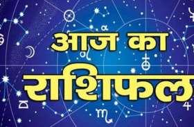 24 जनवरी 2019 राशिफलः गुरुवार को भगवान विष्णु की पूजा से पाप कर्मो से मुक्ति, जानिए राशिफल के अनुसार कैसा रहेगा आपका दिन