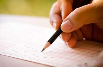 आरएएस मुख्य परीक्षा की तिथि बढ़ाने को लेकर आई यह खबर