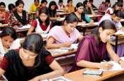 UP Board: डर गए नकल कराने वाले, 603812 परीक्षार्थियों ने छोड़ी परीक्षा, 252 पकडे