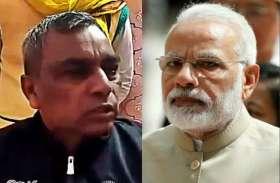 BJP को सहयोगी पार्टी का बड़ा झटका, UP की सभी सीटों इस तारीख को प्रत्याशियों का करेगी ऐलान