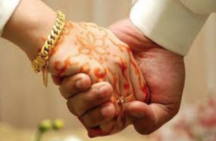 आठ साल बाद फिर एक दूजे के हुए पति-पत्नी