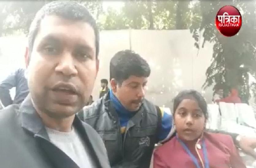 जयपुर की साहसी बच्ची को वीरता पुरस्कार
