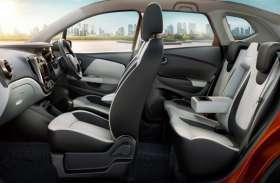 2.6 लाख रुपए डिस्काउंट के साथ मिल रही है Renault की ये कार, 1 लीटर में चलती है 20 किमी
