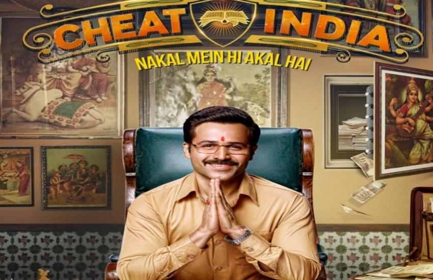 'Why Cheat India' के कलेक्शन पर पड़ेगा 'उरी' का असर, पहले दिन कमा सकती है इतने करोड़ रुपए