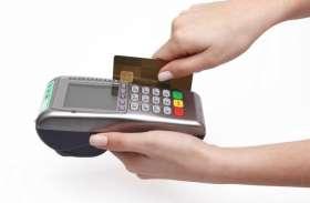 अपने एटीएम कार्ड का इस तरह करें इस्तेमाल वरना हो जाएगा ब्लॉक