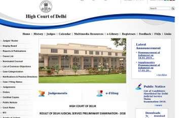 दिल्ली उच्च न्यायालय ने दिल्ली न्यायिक सेवा प्रारंभिक परीक्षा - 2018 के परिणाम किए जारी, यहां से करें डाउनलोड