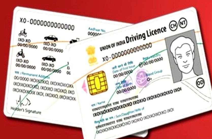 अब घर पर ही आएंगे ड्राइविंग लाइसेंस और आरसी, नहीं जाना होगा RTO, आपको बस करना होगा ये काम