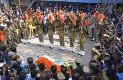 राष्ट्रीय सम्मान गन सेल्यूट के बीच विनय प्रसाद को अंतिम विदाई