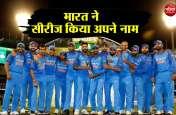 तीसरे वनडे में चहल और धोनी का बजा डंका, कंगारू को 7 विकेट से रौंदकर भारत सीरीज जीता