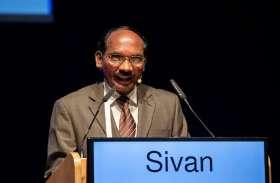 इसरो का बड़ा खुलासाः चंद्रयान-2 मिशन की विफलता स्वीकारी, कमेटी कर रही है स्टडी