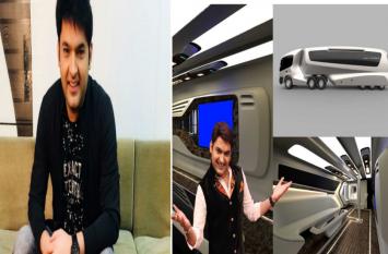 बेहद लग्जीरियस लाइफ जीते हैं कपिल शर्मा, रखते हैं शाहरुख से भी महंगे शौक